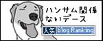 22112017_dogbanner.jpg