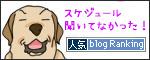 30102017_dogbanner.jpg
