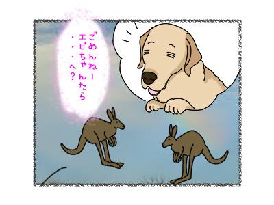 31102017_dog4.jpg