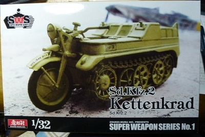 ケッテンクラート 1