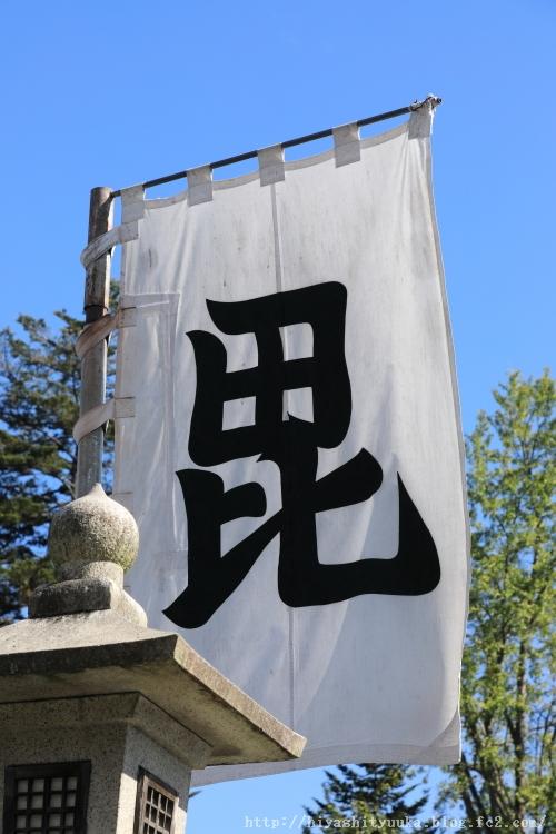 1842 毘沙門天旗-SN