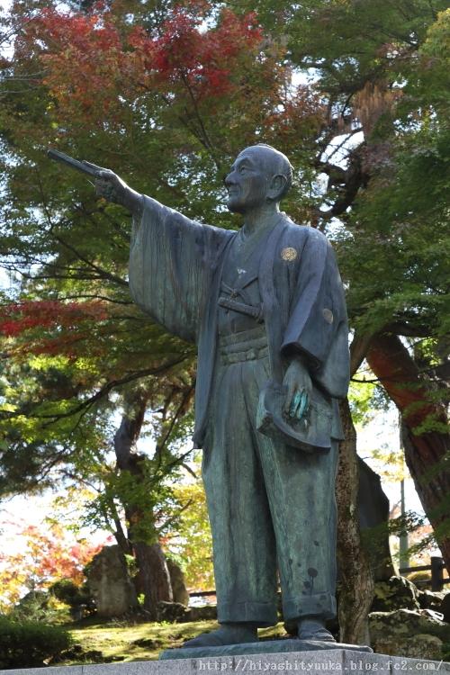 1840 上杉鷹山公-SN