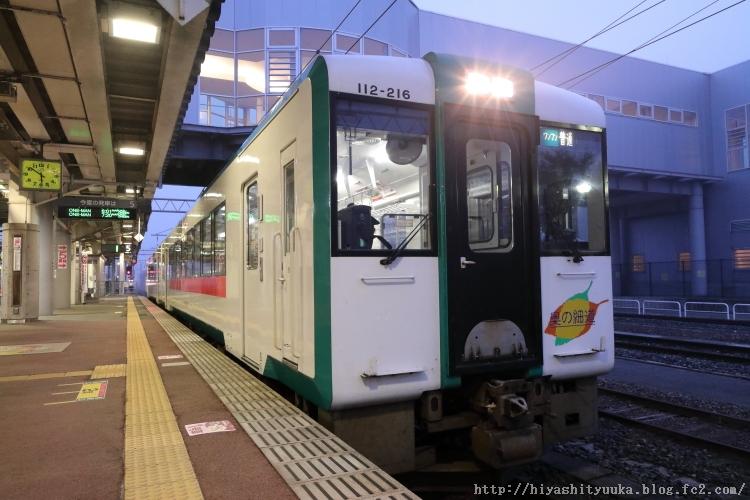 1547 陸羽東線-SN