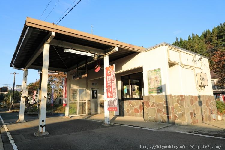 1553 陸羽東線-SN