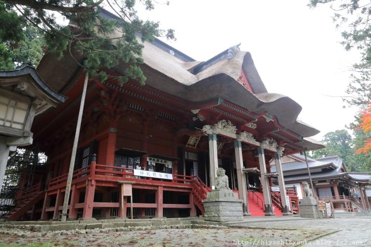 1496 出羽三山神社-SN