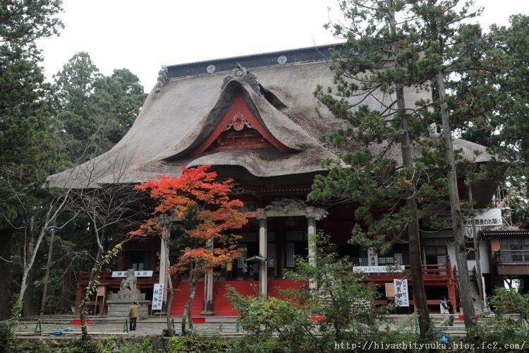 1506 出羽三山神社 -SN