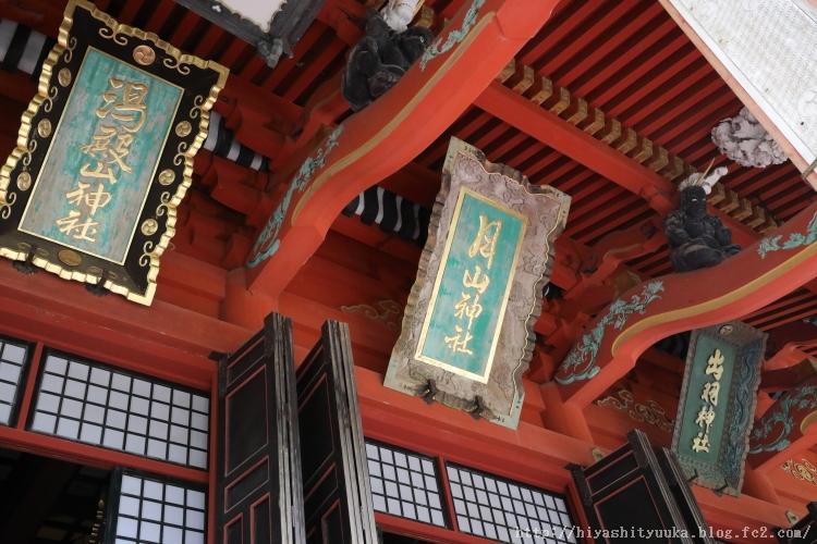 1509 出羽三山神社-SN