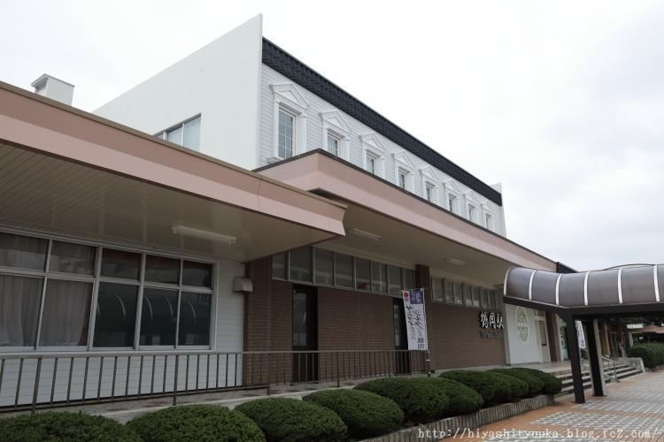 1527 鶴岡駅1-SN