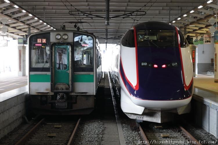 1805 鶴岡駅-SN