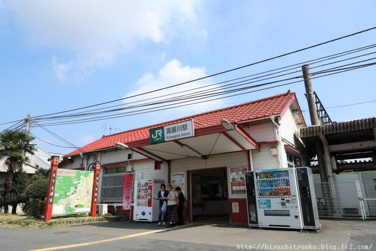 高麗川駅-SN