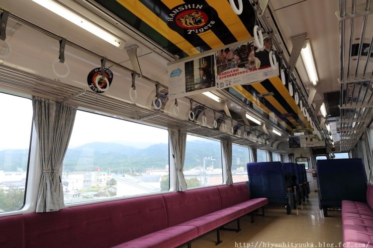 阪神タイガース号2-SN