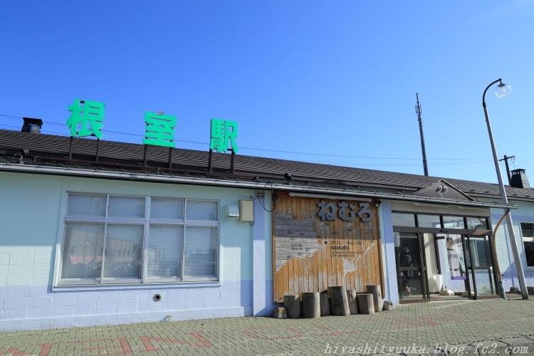 JR根室駅-SN
