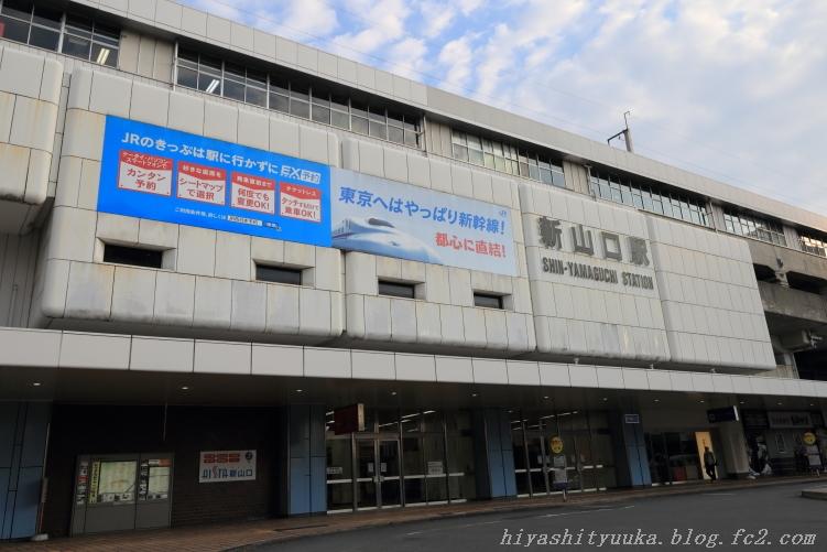 新山口駅-SN