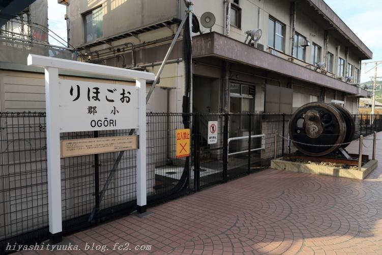 小郡駅-SN