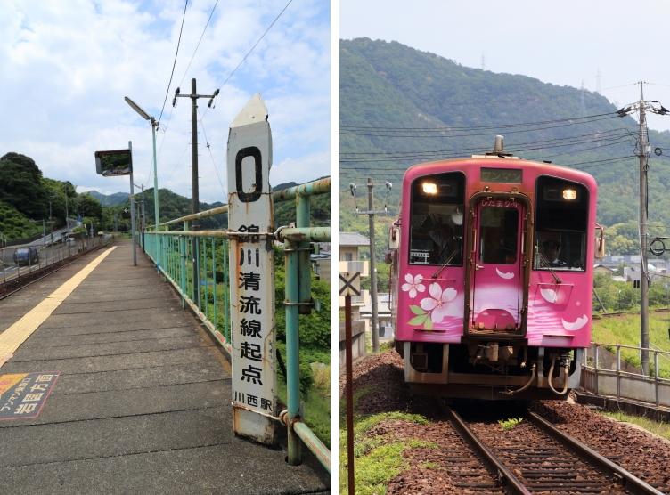 川西駅 連結ーS