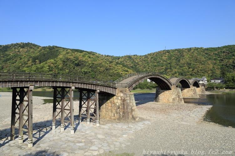錦帯橋2-SN