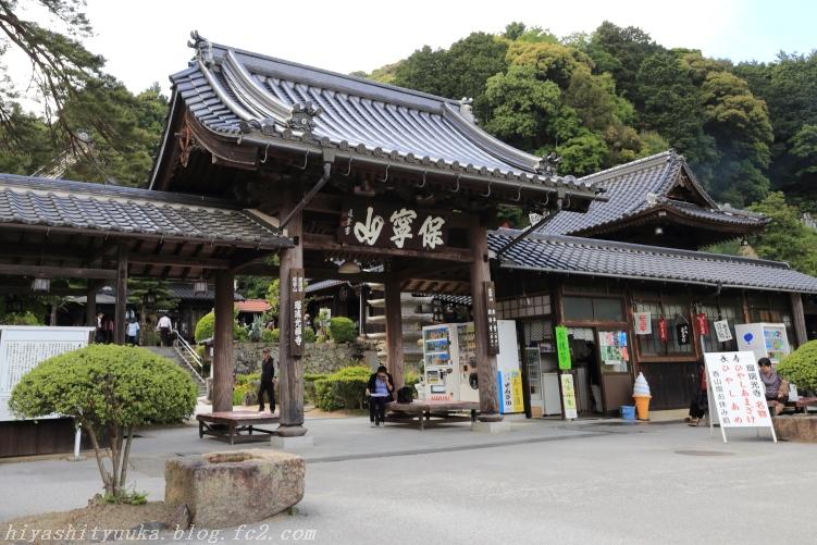 瑠璃光寺2-SN
