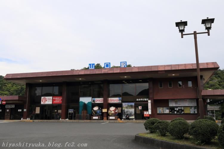 JR山口駅-SN