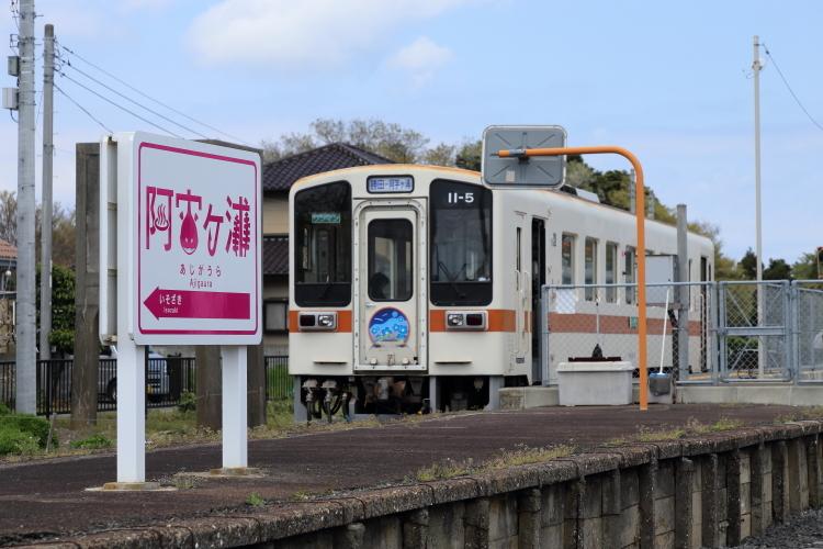 ひたちなか海浜鉄道1-S