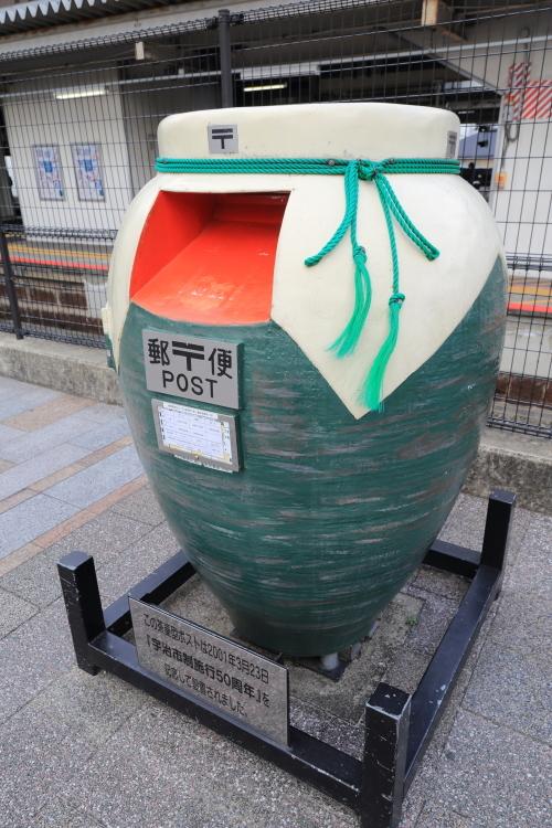 郵便ポスト-S