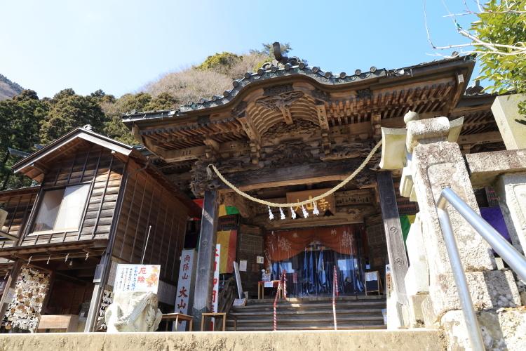 大山寺-S
