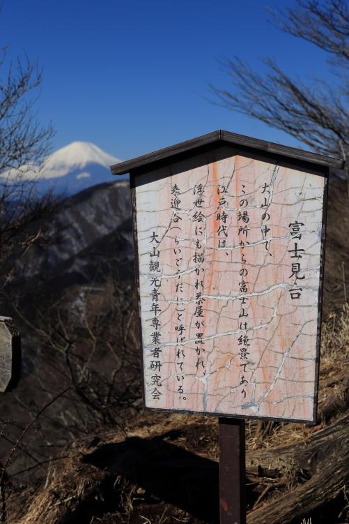 富士見台2-S