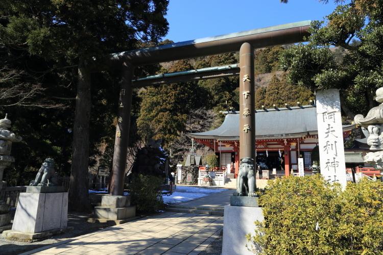 大山阿夫利神社2-S