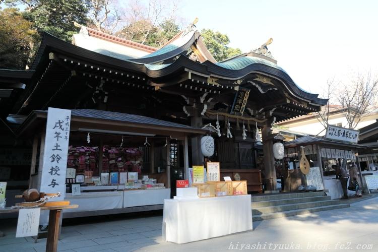 2695 江島神社ーSN