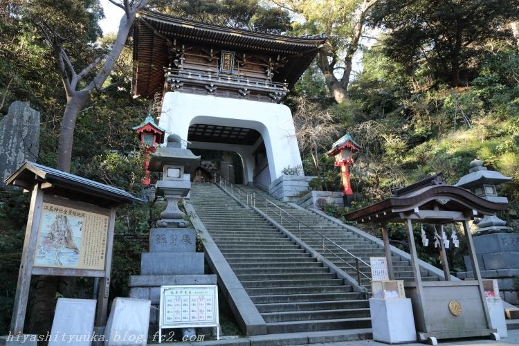 2690 江島神社ーSN
