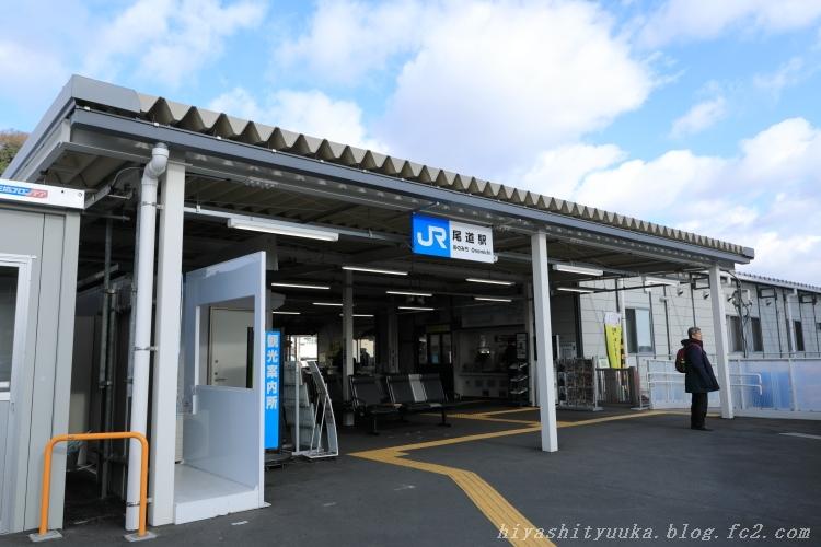 2961 JR尾道駅ーSN