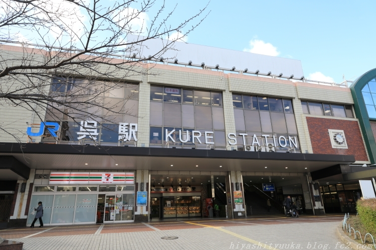 3226 JR呉駅ーSN