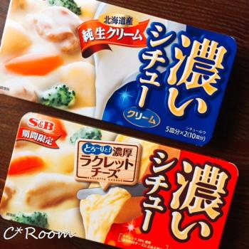食品(シチュー)02