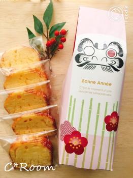 ケーキ(パウンド-日本酒)02
