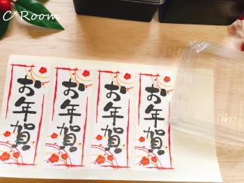 寒天(黒豆抹茶)02