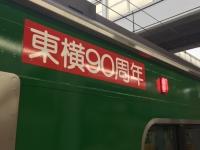 IMG_9347c.jpg