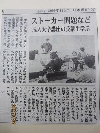 大牟田日誌(287)-1