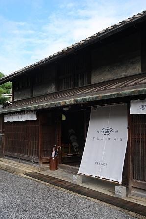 琵琶湖周遊(9)-2