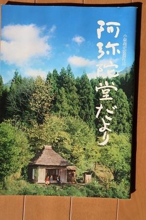 日本映画(3)-2