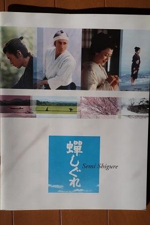 日本映画(5)-1