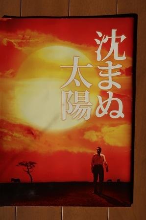 日本映画(5)-2