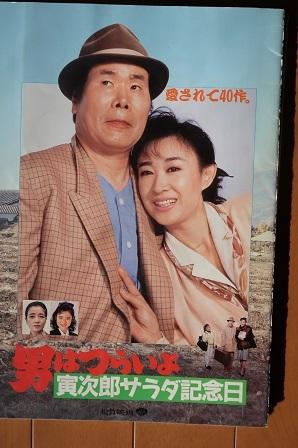 日本映画(6)-2
