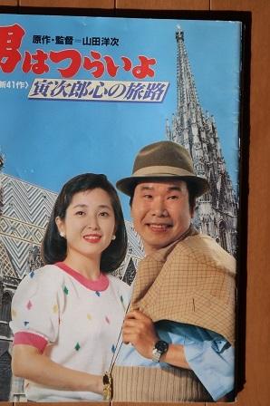 日本映画(7)-1