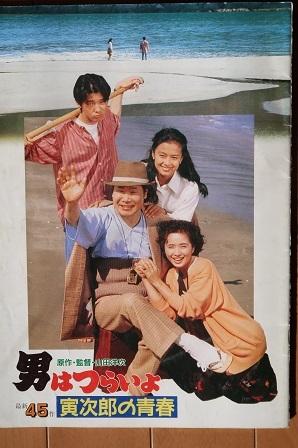 日本映画(7)-2