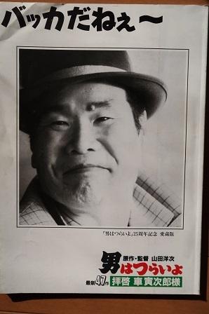 日本映画(8)-1