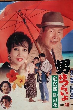 日本映画(8)-2