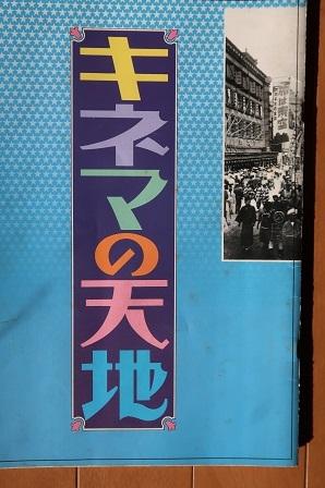 日本映画(9)-1