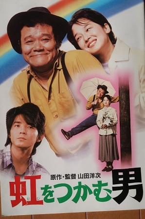 日本映画(9)-2
