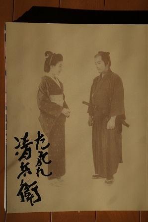 日本映画(10)-1