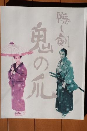 日本映画(10)-2