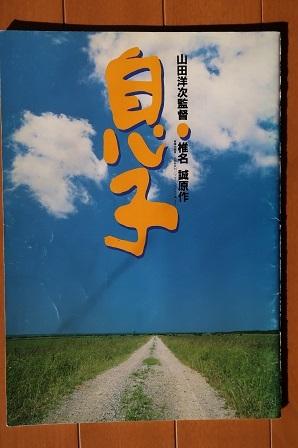 日本映画(12)-1